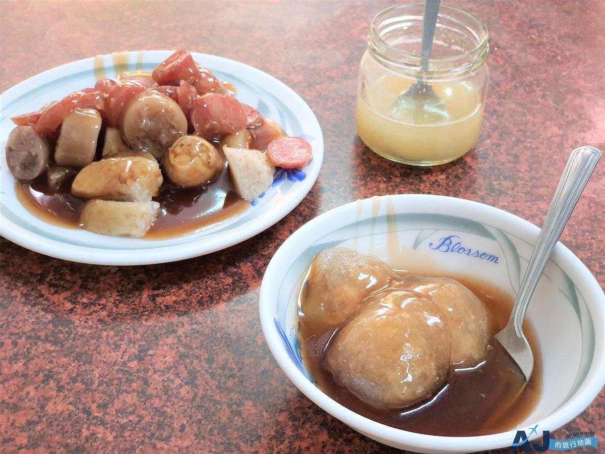 蔡沙蝦肉丸:東港菜市場裡的銅板美食 東港人從小吃到大的早午餐