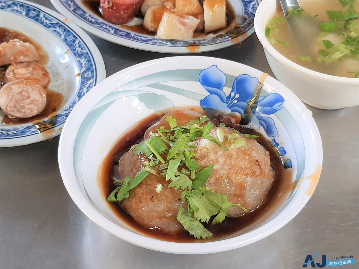 東港正宗肉丸:東港菜市場的經典小吃 一顆肉圓只要10塊錢
