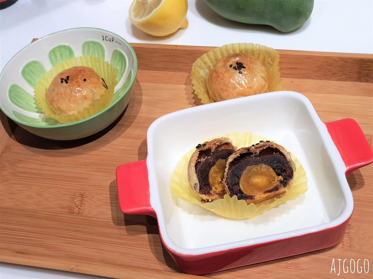 彰化蛋黃酥 紀家烘培坊 與不二坊齊名的人氣蛋黃酥