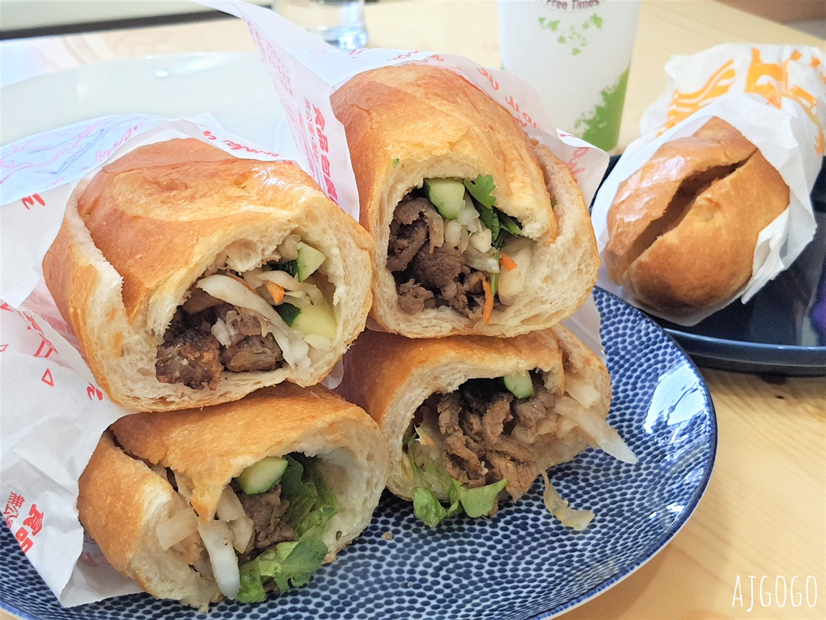 桃園 越南法國麵包工藝 後火車站好吃的越南小吃