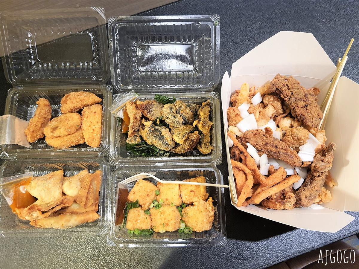 嘉義基隆廟口鹹酥雞:文化路夜市美食 林聰明本店斜對面