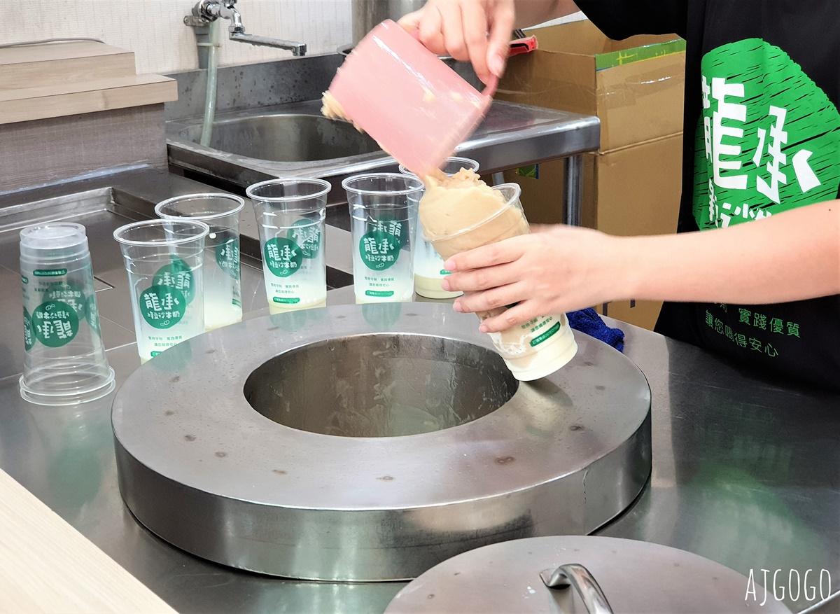 龍承綠豆沙牛奶:嘉義文化路夜市飲料推薦 御香屋外另一個選擇