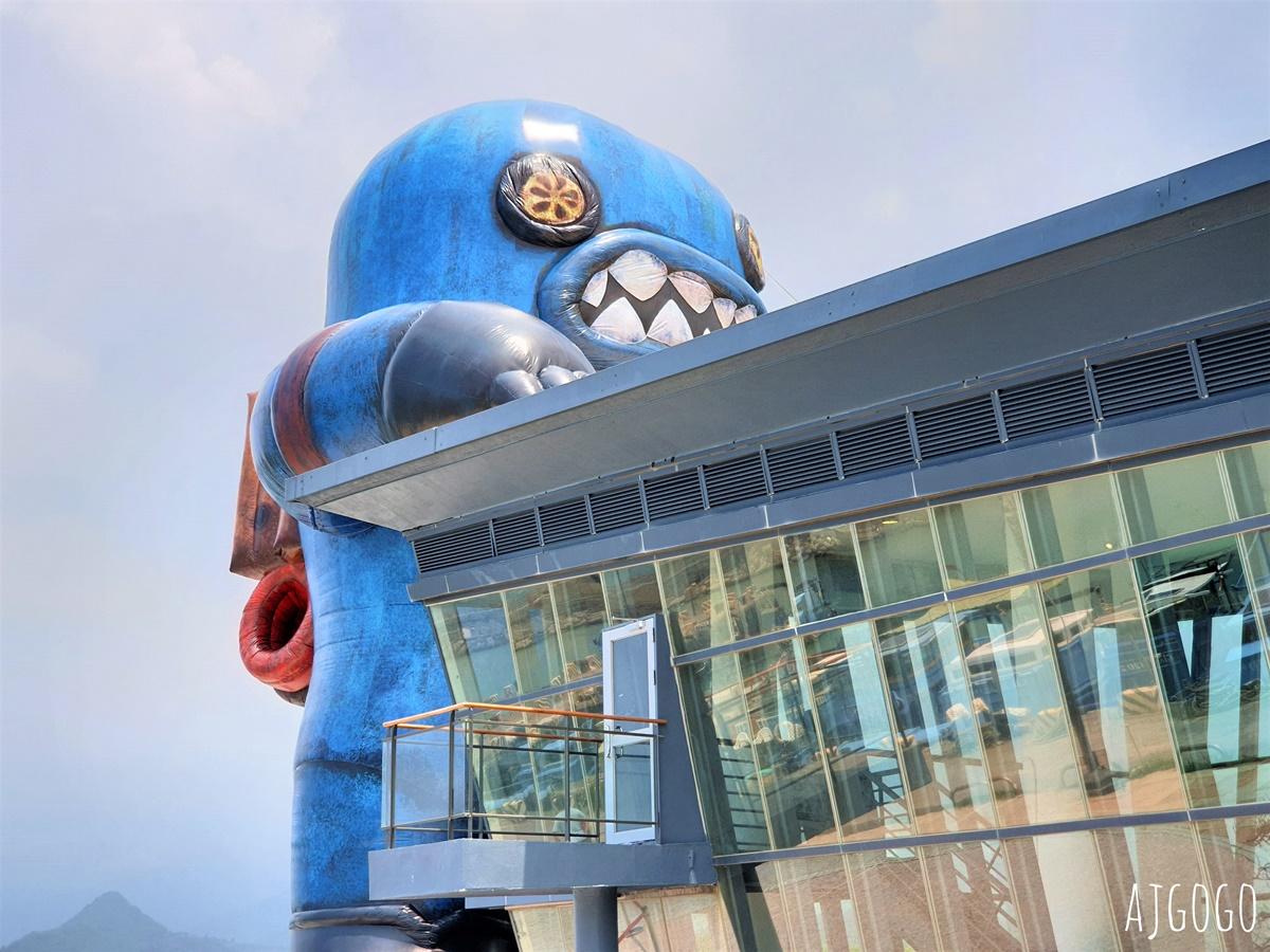 屏東看海美術館:海口港遊客中心 春江獸月夜 阿咧特展 墾丁順遊景點