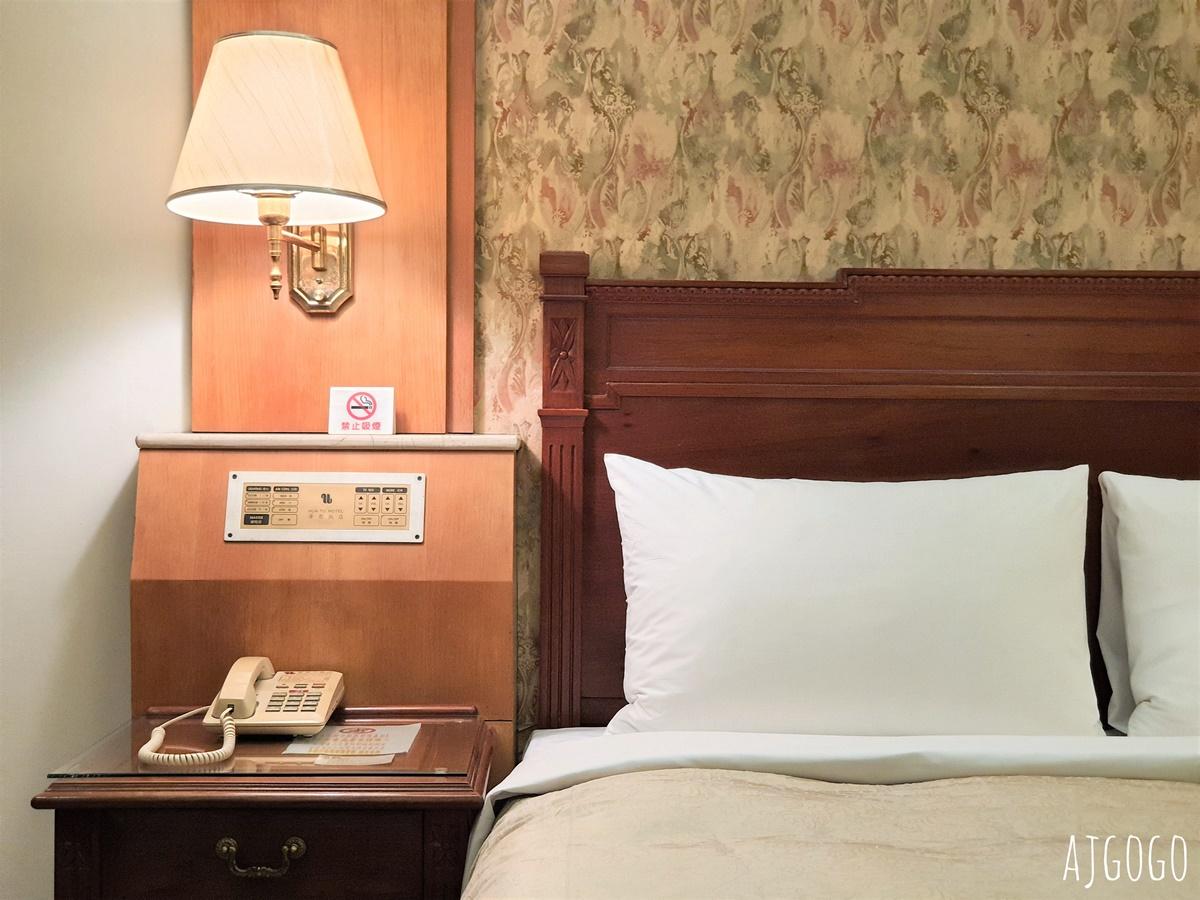 基隆華都飯店:廟口夜市旁的便宜飯店 標準雙人房分享