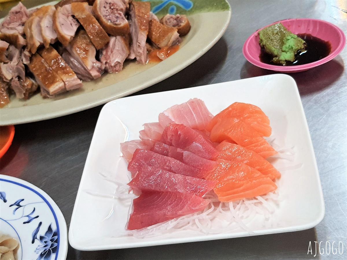 基隆正豐鵝肉專賣店:成功市場旁的好吃熱炒店 也有生魚片喔