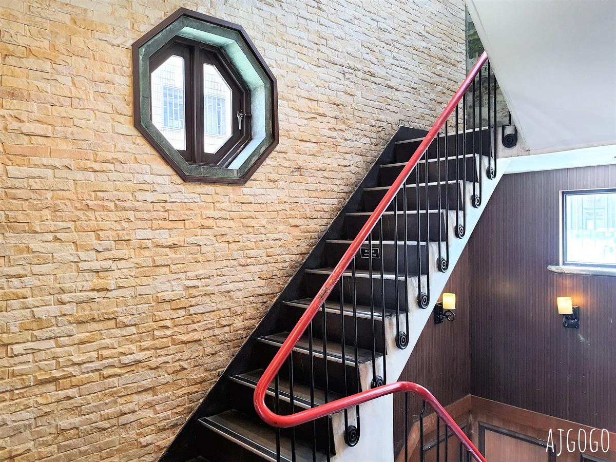 基隆老宅星巴克:義 14 門市 古樸老屋咖啡館