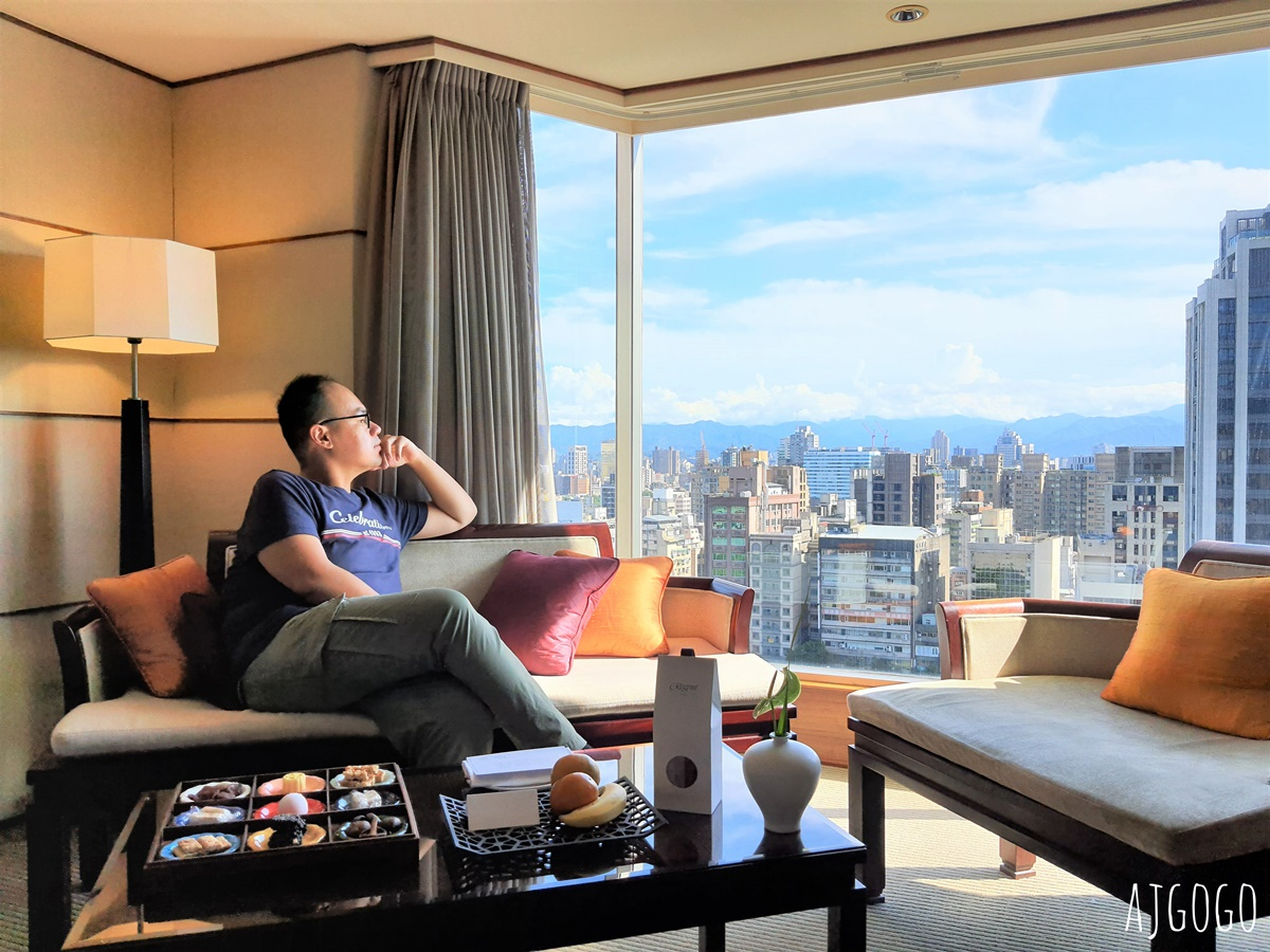 台北晶華酒店:大班廊 雅逸居 在城裡渡假 做自己生活的主人