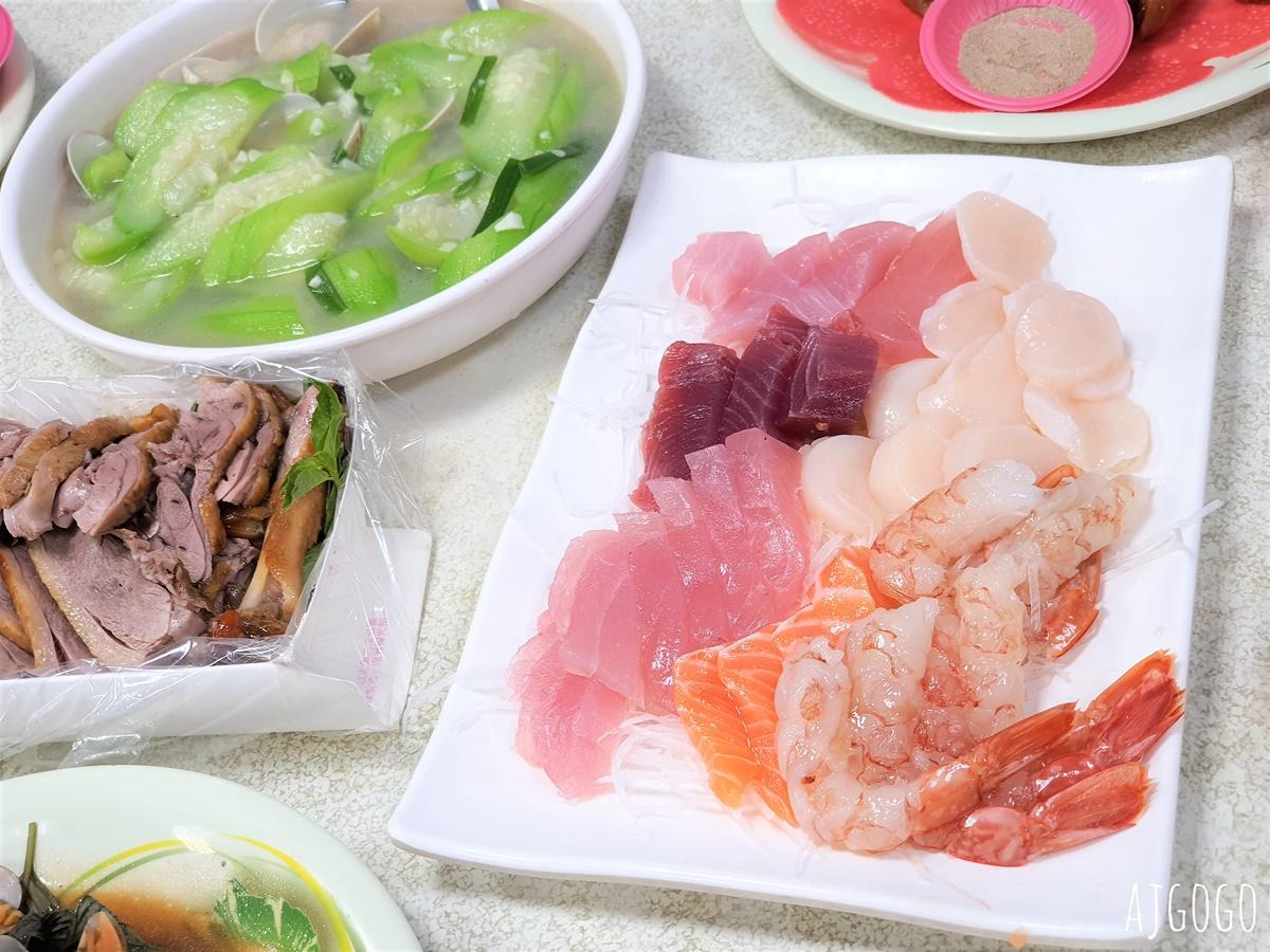 榮生魚片:基隆成功市場旁超人氣海產店 菜單、停車場分享