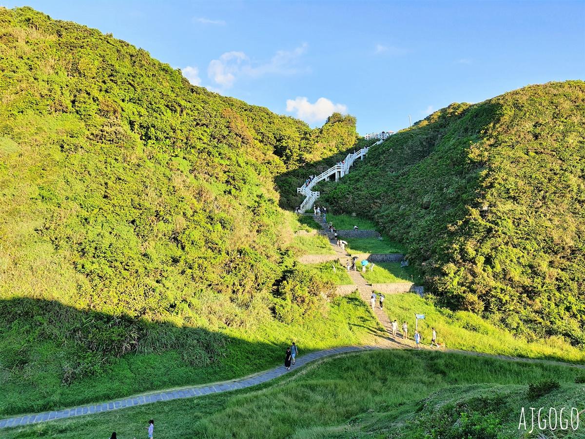 基隆海景:忘憂谷、望幽谷濱海步道、80高地、101高地 海科館旁可以野餐的地方