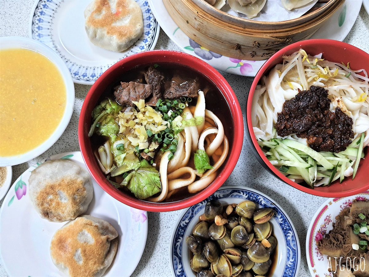 南投梅園餡餅粥 中興新村超人氣餐廳 小菜、豬肉蒸餃、酸辣湯好吃 菜單分享