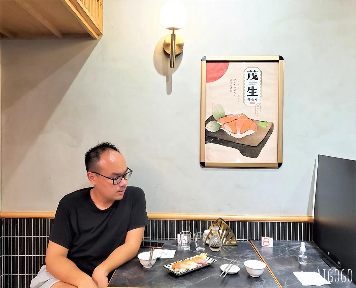 茂生壽司屋 嘉義老牌日本料理老店 台式口味 菜單分享