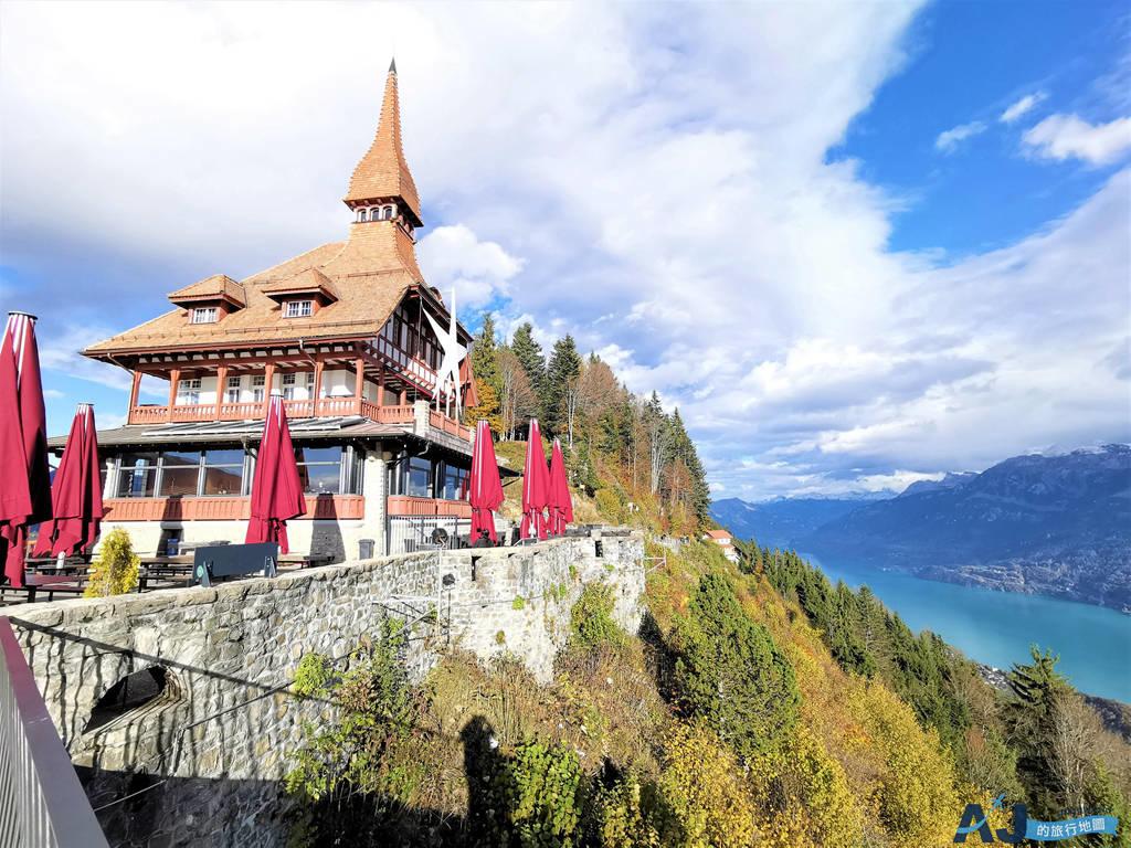 (瑞士因特拉肯景點)哈德昆觀景台 Harder Kulm 最美景觀餐廳 可遠眺艾格峰、僧侶峰和少女峰 菜單與票價資訊分享