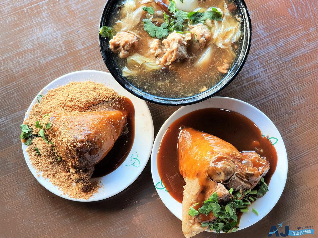 台南美食:劉家粽子專賣店 肉粽菜粽都有 也賣大魯羹、碗粿、肉燥飯 24小時營業 菜單分享