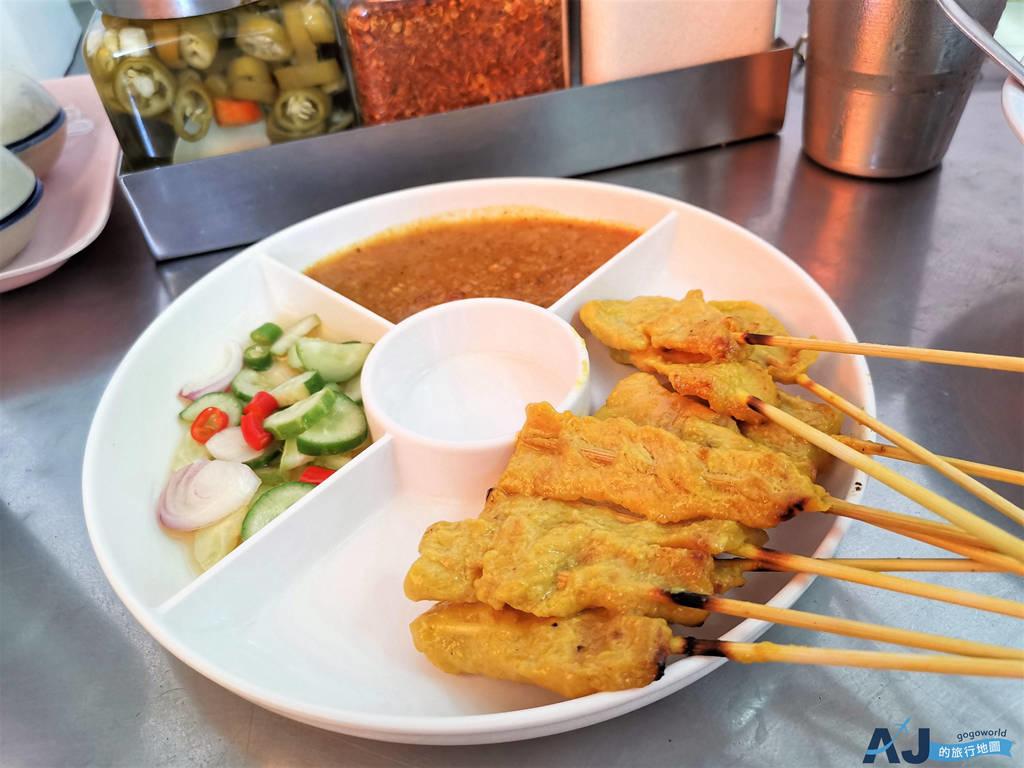 (普吉鎮美食)Khun Jeed Yod Pak中泰式餐廳 沙嗲、泰式大滷麵 & Mame Homemade咖啡館 好吃的椰子蛋糕