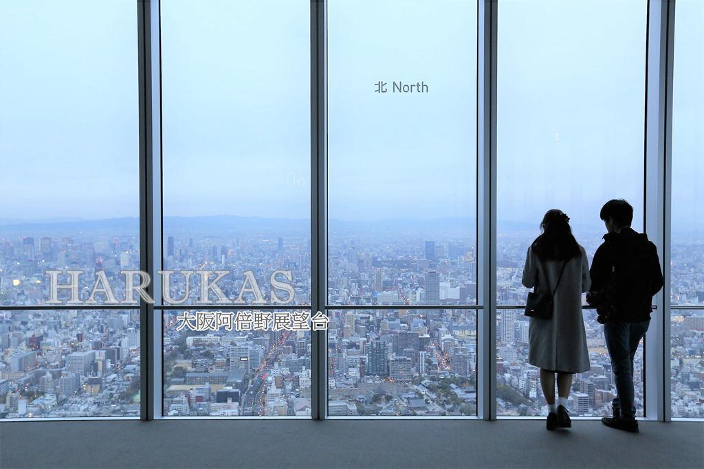 (大阪景點)阿倍野展望台HARUKAS 日本第一高樓觀景台 看夜景的好地方 便宜買票方法分享