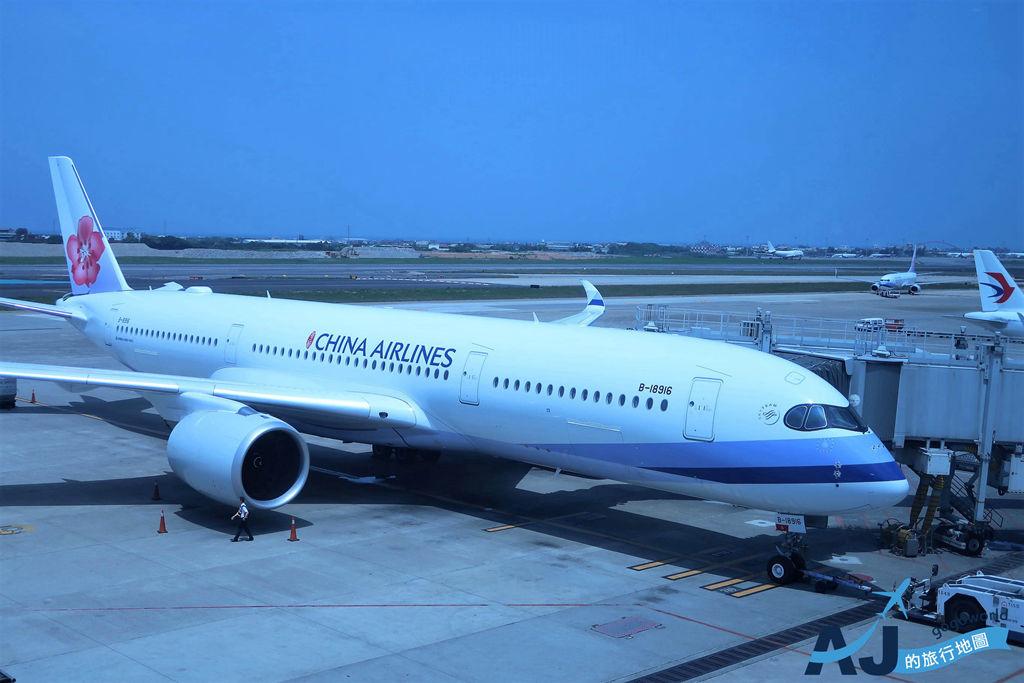 華航 CI104 桃園TPE > 東京成田NRT A350經濟艙、飛機餐、兒童餐分享
