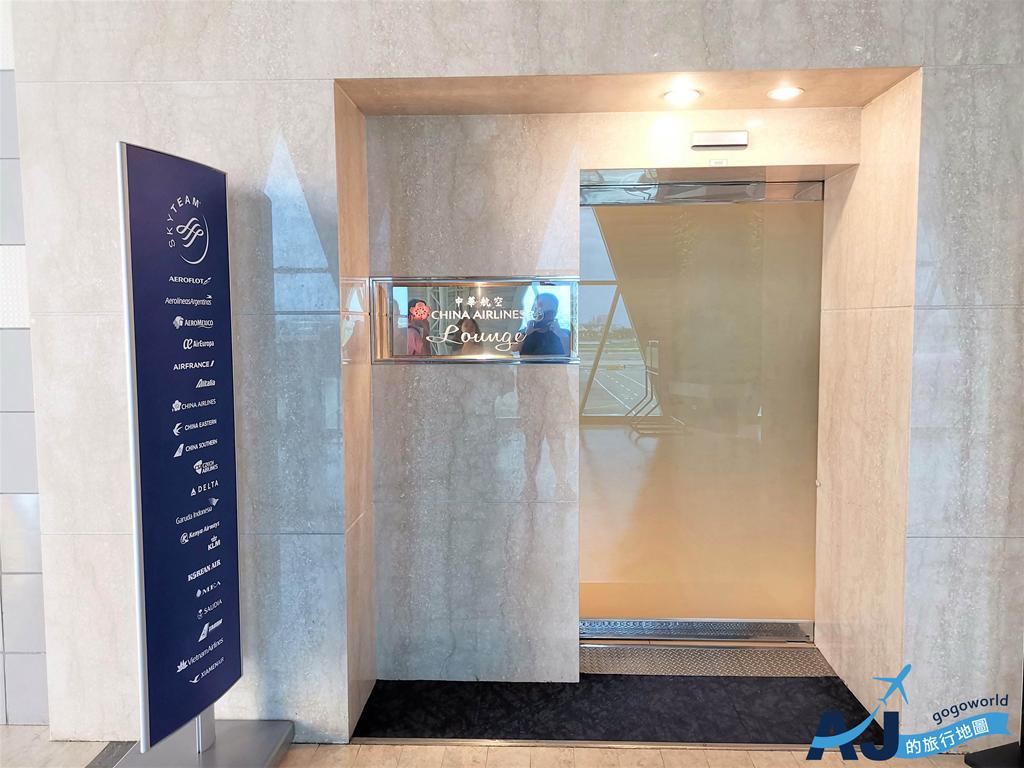 高雄中華航空貴賓室 / 高雄國際機場華航貴賓室 餐廳、設施、開放時間分享
