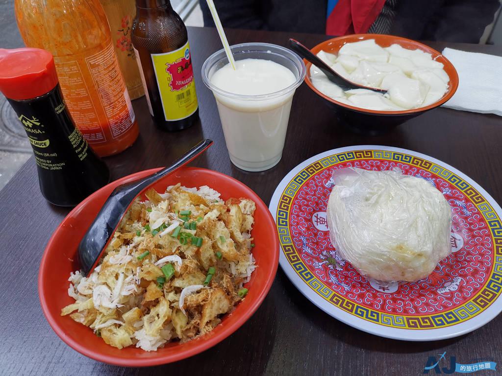 (巴黎中國餐廳推薦)董氏豆腐坊 Best Tofu、萬順來早餐 肉包、菜包、豆漿、米糕、排骨麵