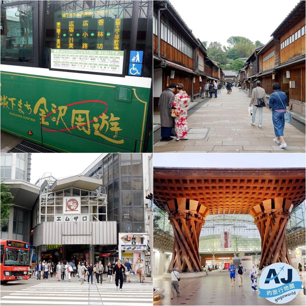 金澤一日遊懶人包:兼六園、金澤城、近江町市場、東茶屋街、金澤車站 交通/景點/美食分享