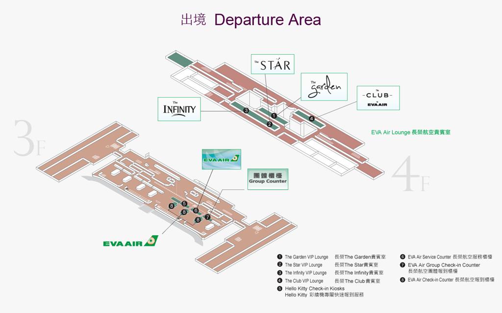 taoyuan-international-airport-departure-area-201512_tcm27-3930.png