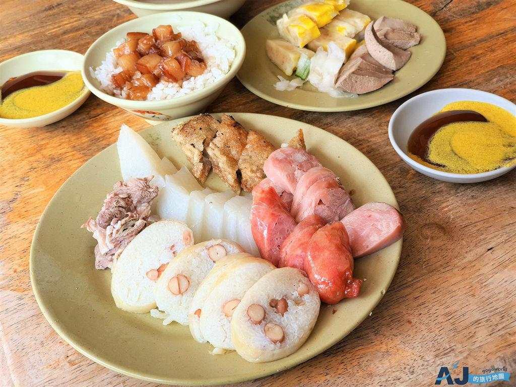 台南早午餐:阿龍香腸熟肉 便宜的黑白切、好好吃的肉燥飯 菜單、營業時間分享