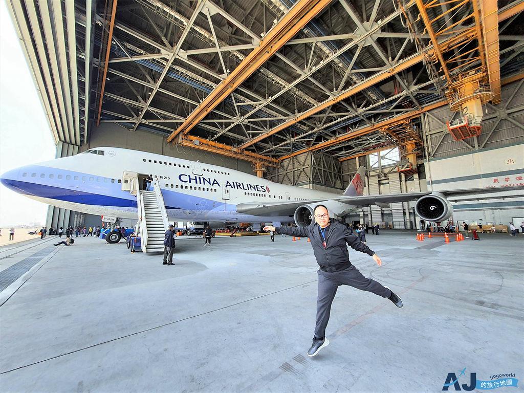 中華航空 波音747-400客機 空中女王光榮退役