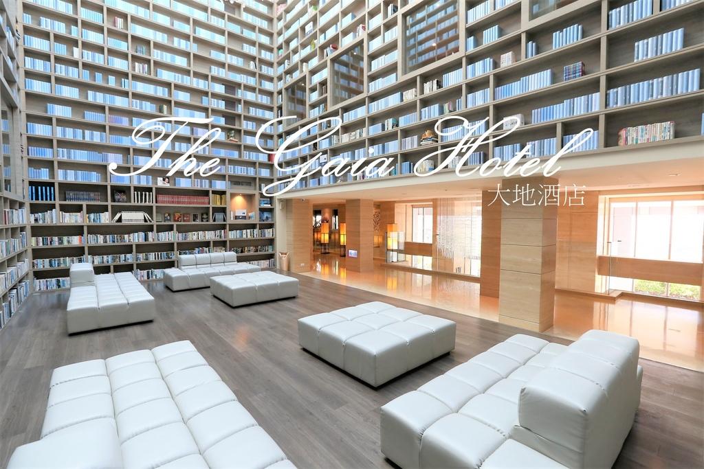 北投大地溫泉酒店:台北最舒壓的角落 楓林客房、大地套房、會下雪的大眾風呂、獨立湯屋、游泳池