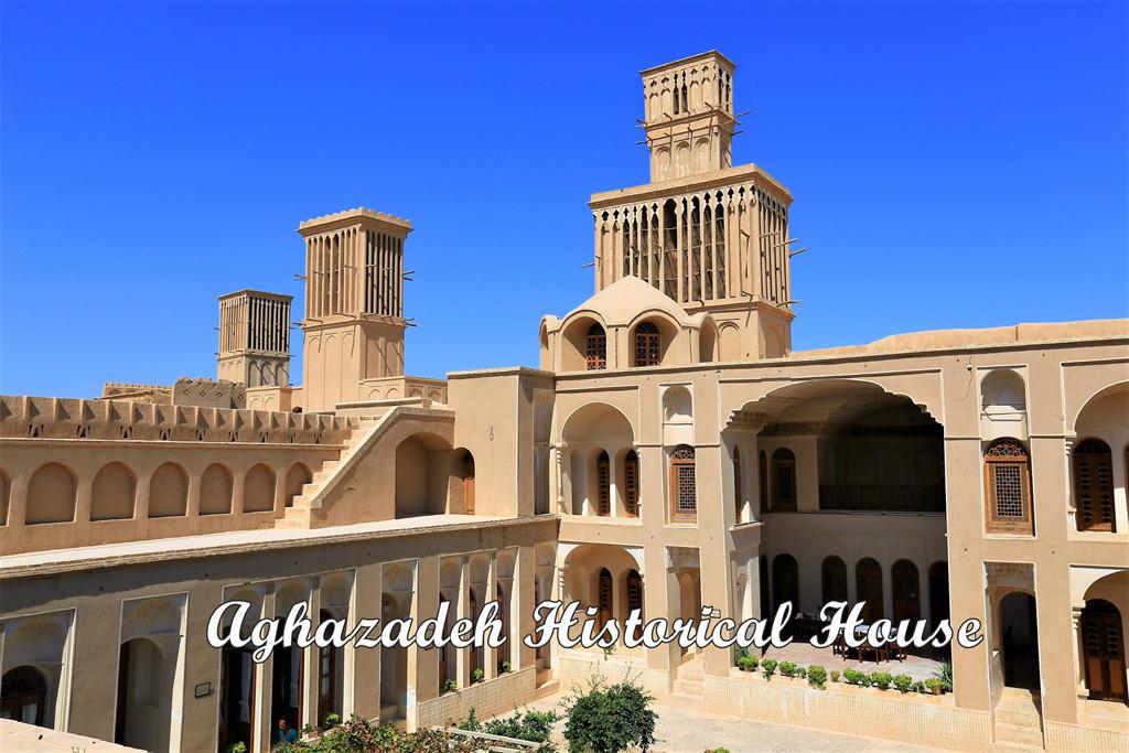 雅茲德 > 設拉子交通包車一日遊:天葬塔、Aghazadeh古宅、帕薩爾加德、Naqsh-e Rustam帝王陵墓群、波斯波利斯
