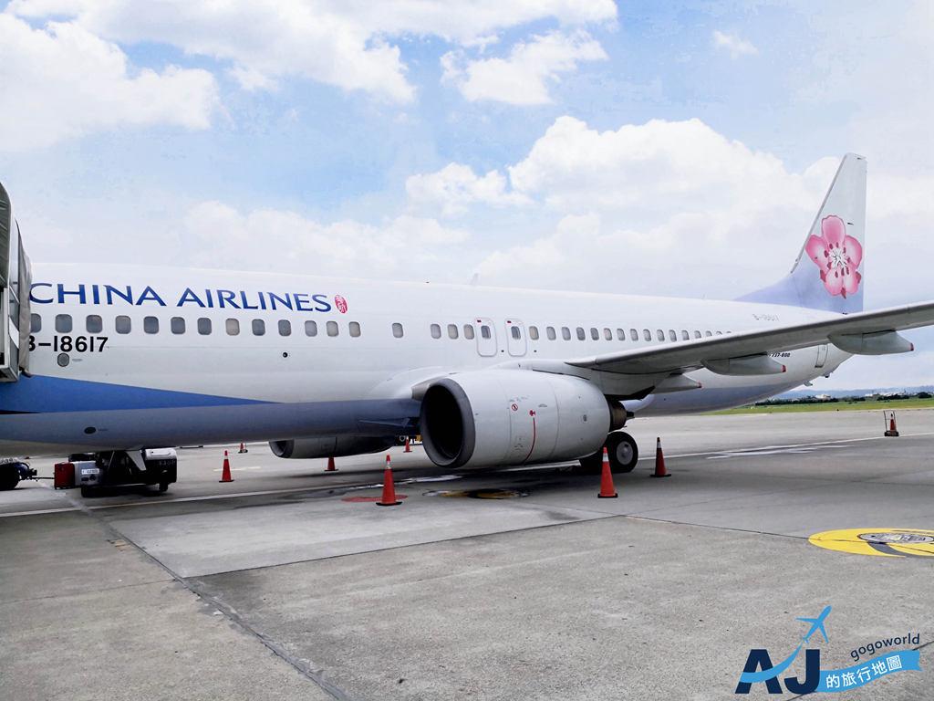 華航 CI118 / CI119 桃園TPE <> 鹿兒島KOJ 737-800經濟艙、飛機餐、鹿兒島機場商店分享