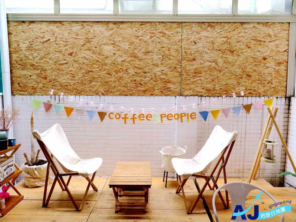(台中不限時咖啡廳) Coffee&People 有免費WIFI、插座 下午茶不錯吃 近審計新村