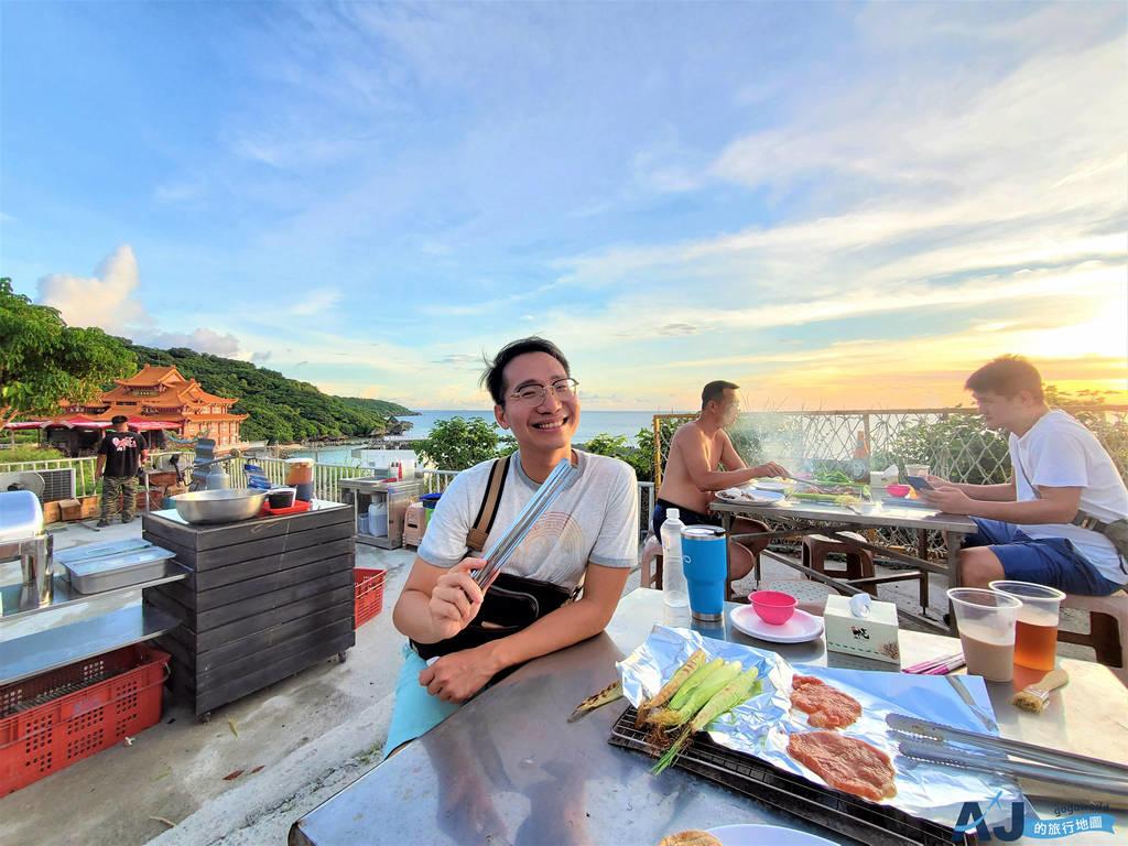 (小琉球美食)金獅子號晚餐露天碳烤BBQ吃到飽 夕陽海景餐廳