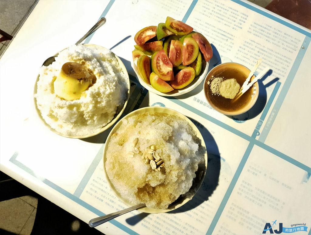 台南吃冰:冰鄉 超人氣刨冰、現打果汁 八寶冰、布丁牛奶冰、薑糖番茄好吃 菜單分享