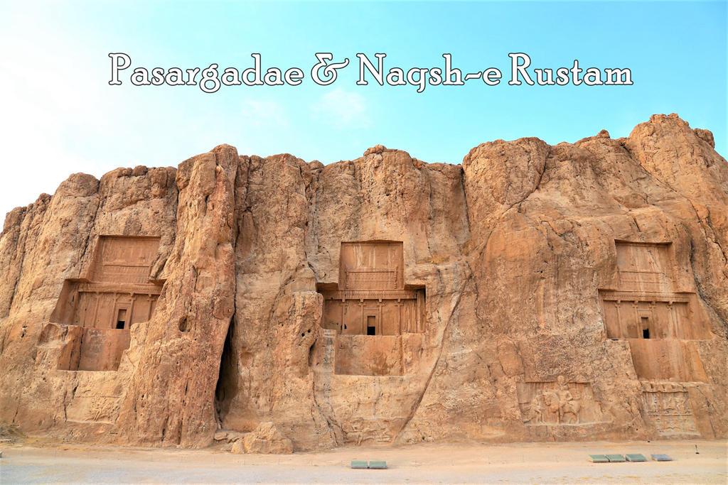 (設拉子近郊景點)帕薩爾加德 Pasargadae 波斯阿契美尼德帝國的首都之一,Naqsh-e Rustam帝王陵墓群