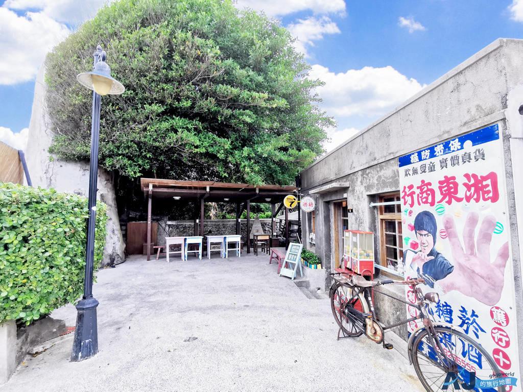 (澎湖IG景點)篤行十村 眷村文化保存園區 台灣最早的眷村聚落 開放時間分享