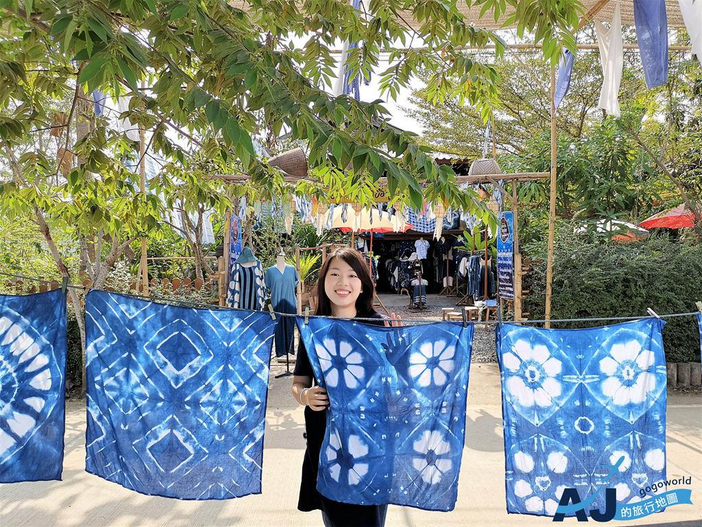 (清邁景點)山甘烹文創藝術村 手作藍染工房 Anda Indigo Chiangmai 文青小旅行