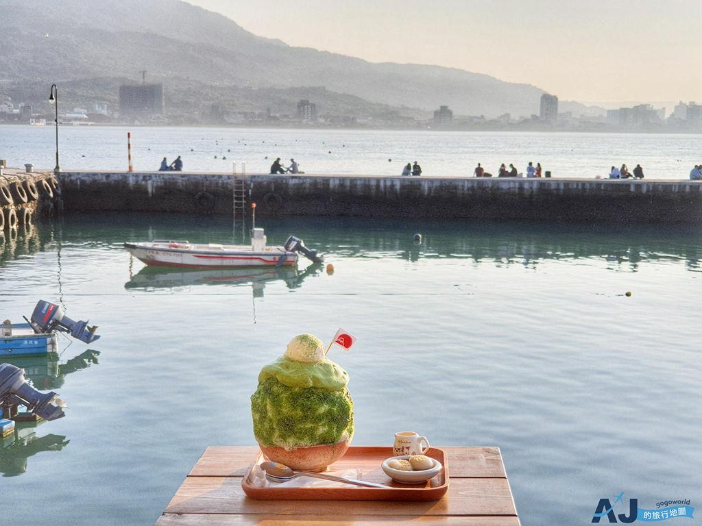 浪花丸かき氷•淡水分号 淡水的沖繩風日系刨冰甜點店 第一漁港、滬尾漁港旁