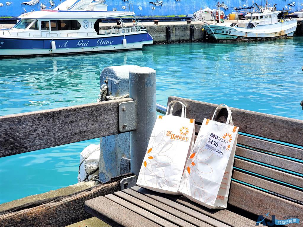 離島買免稅菸酒:以小琉球為例,購買限制、數量 旅遊旺季務必提早過來買,不然會搭不上船