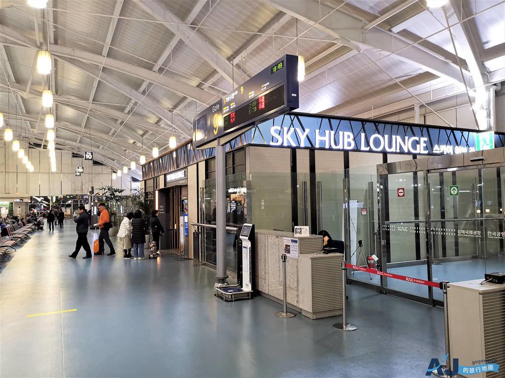 釜山金海機場貴賓室:SKY HUB LOUNGE PP卡可進 開放時間與餐廳分享