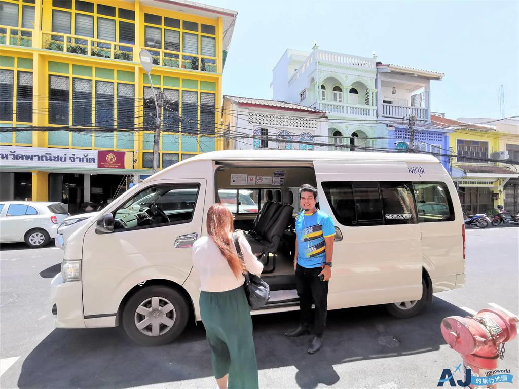普吉島機場接送到普吉鎮、芭東海灘交通:線上預約包車服務,也可以做普吉島包車半日遊、一日遊接送喔