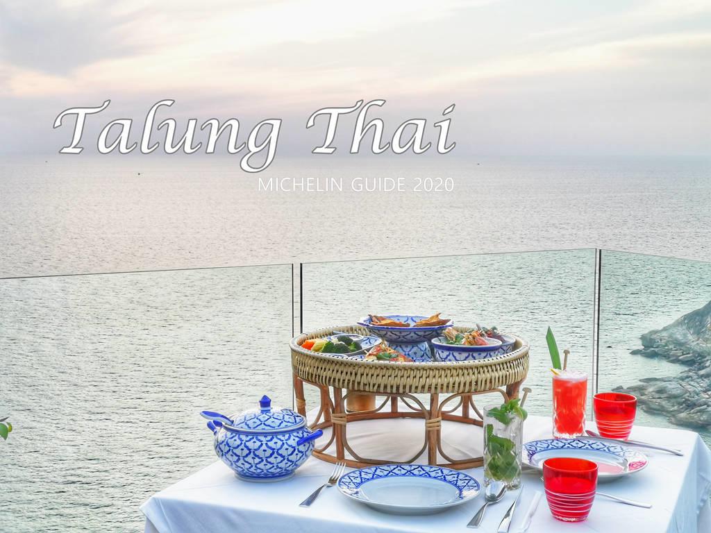 (普吉島懸崖海景餐廳)Talung Thai 普吉島Paresa Resort的祕密約會聖地 泰式套餐、菜單價格分享