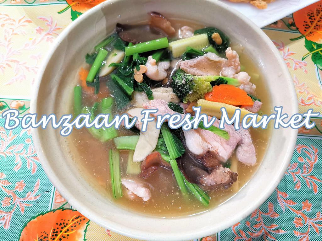 (普吉島芭東美食)Banzaan Fresh Market夜市 海產店、小吃攤、果汁攤通通有