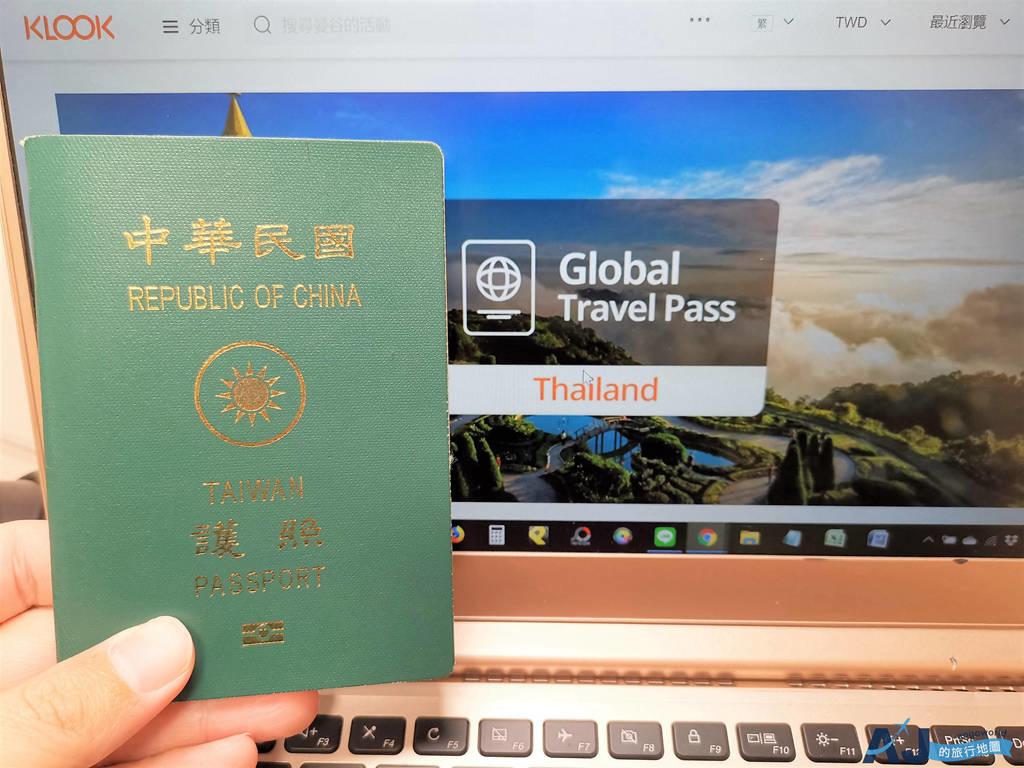 2020泰簽代辦、電子簽證、網路申請方式分享