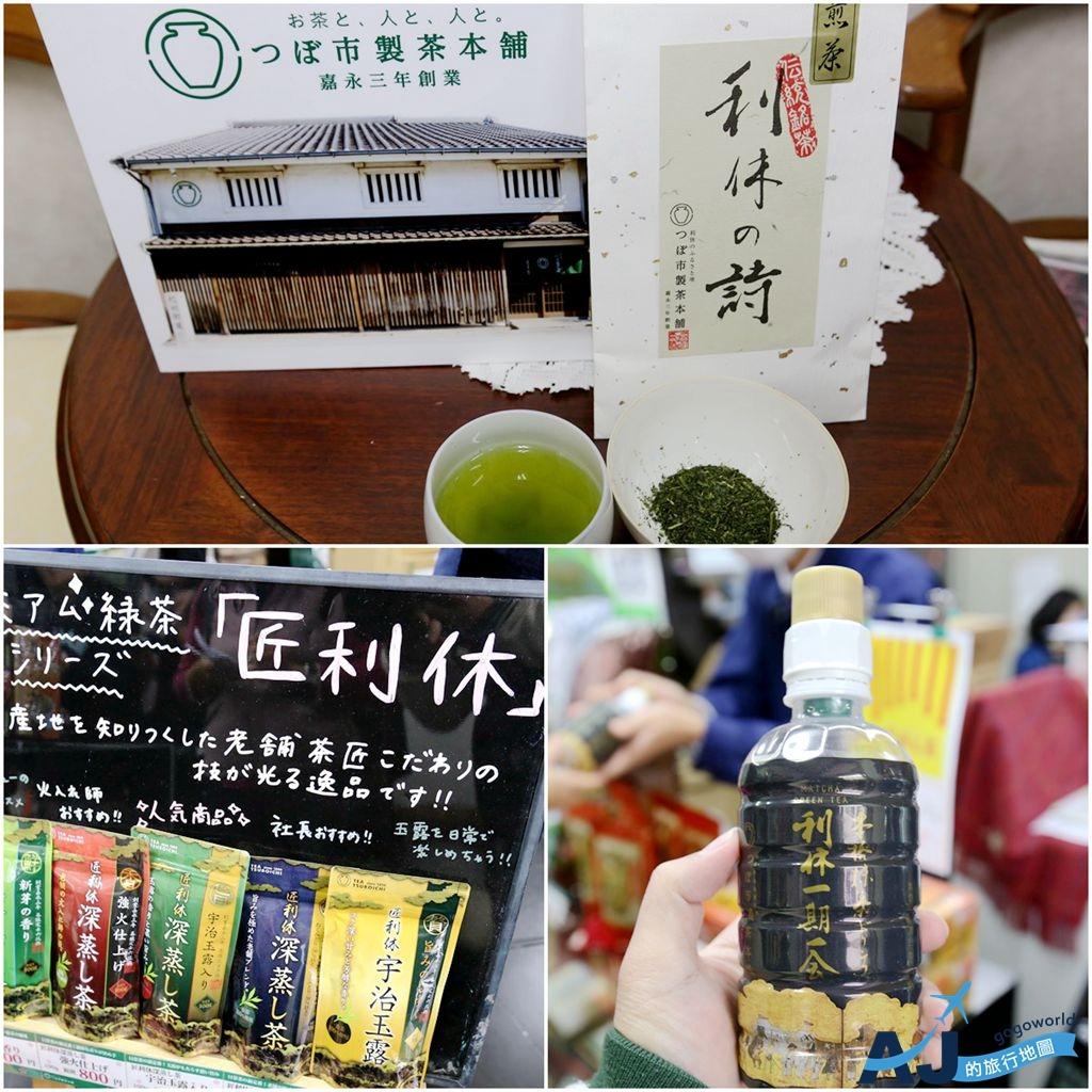 壺市製茶.jpg