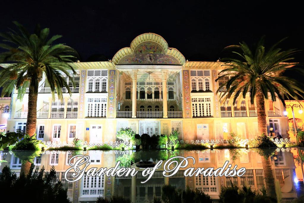 (設拉子景點)天堂花園 典雅的波斯花園 世界文化遺產之一 開放時間、票價分享