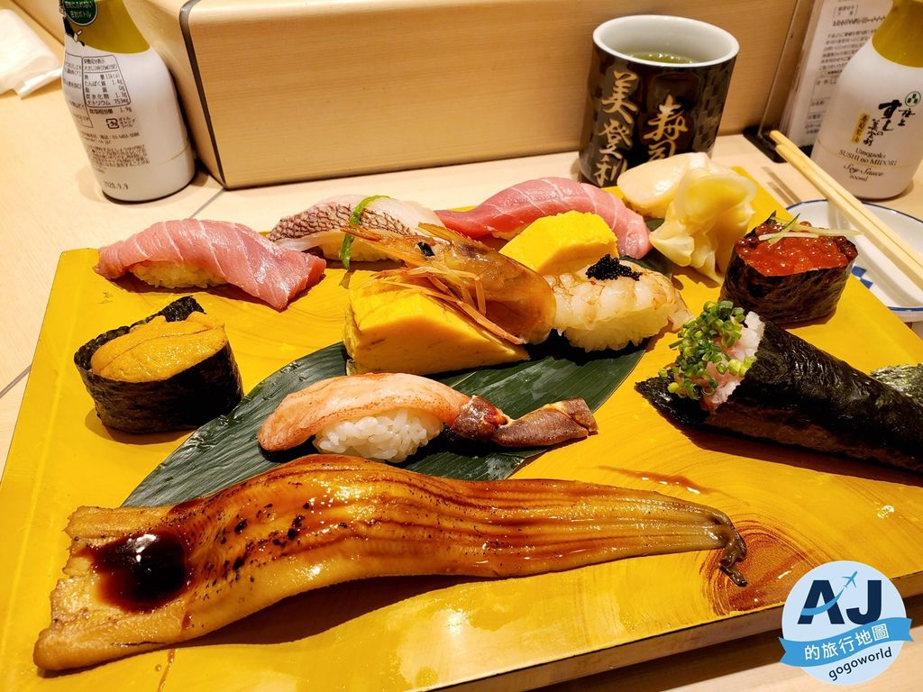 (東京握壽司美食)梅丘壽司の美登利 赤坂店 食材新鮮 現點現做 平價美味 位於赤坂Biz大樓